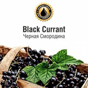 INW Black Currant