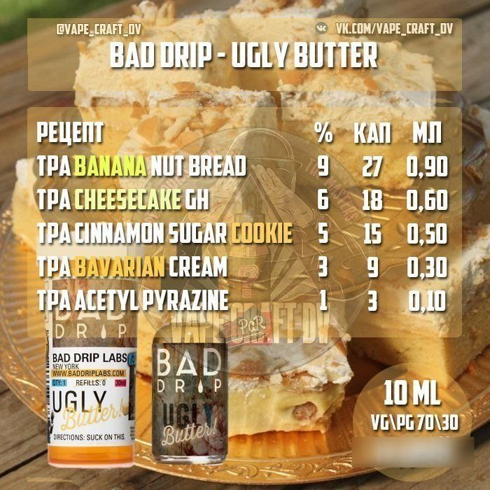 Bad Drip - Ugly Butter Clone