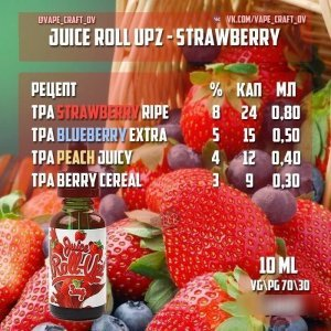 Juice Roll Upz - Strawberry Clone