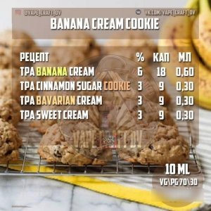 Top vapecraft.com - Banana Cream Cookie