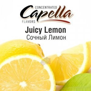 CAP Juicy Lemon