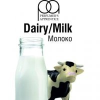 TPA Dairy/Milk