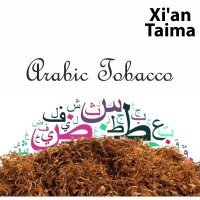 XT Arabic Tobacco