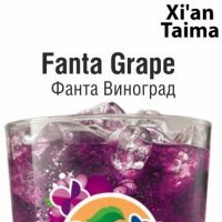 XT Fanta Grape