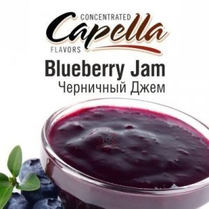 CAP Blueberry Jam