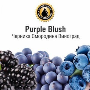 INW Purple Blush