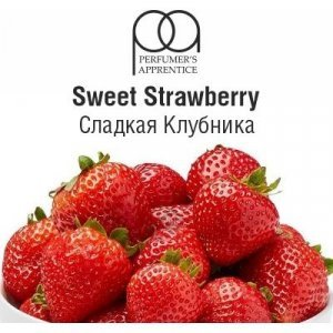 TPA Sweet Strawberry