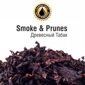 INW Smoke and Prunes WG