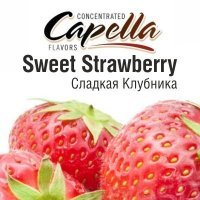 СAP Sweet Strawberry