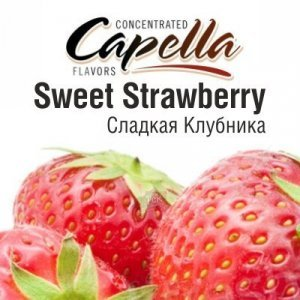 CAP Sweet Strawberry