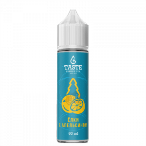 Taste Supply Co - Lemonade