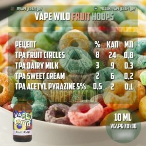 Vape Wild - Fruit Hoops Clone