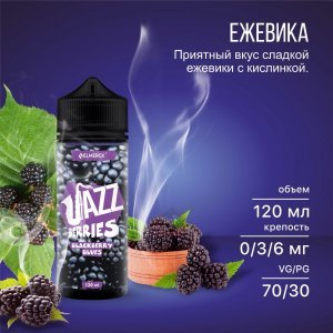Jazz - Blackberry Blues