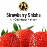 INW Strawberry Shisha