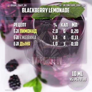 EJI - Blackberry lemonade