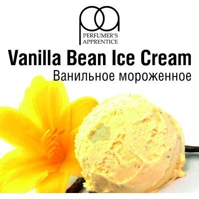 Ароматизатор TPA Vanilla Bean Ice Cream в Хабаровске