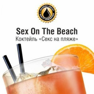 INW Sex on The Beach Shisha